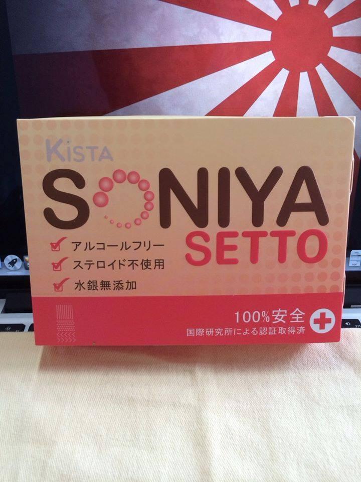 Soniya Setto เซ็ตรักษาสิวที่ดีที่สุด สิวซ้ำซาก สิวเรื้องรัง สิวอักเสบ สิวผด สิวอุดตัน หลุมสิว… ทุกปัญหาสิว หยุดได้ด้วย Soniya Setto