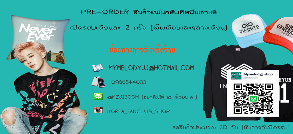 Mymelodyjj Shop