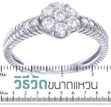 วิธีวัดขนาดแหวน Tel : 081-616-5322 E-mail : info@a-goonline.com              yatinee.a@gmail.com Facebook : PassionatoGems Line id : 0816165322