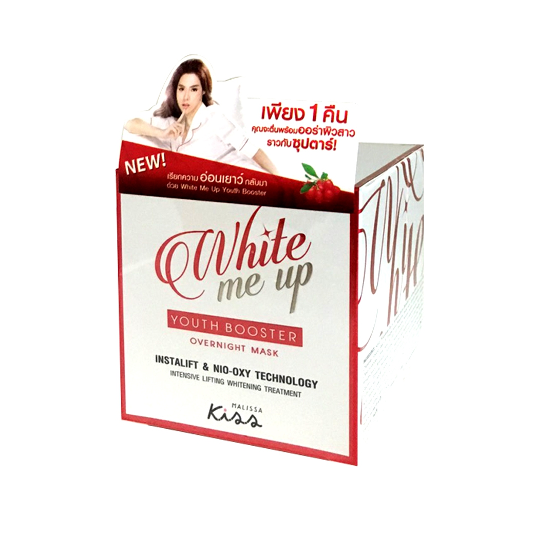 Kiss skincare White Me Up Youth Booster กระปุกแดง