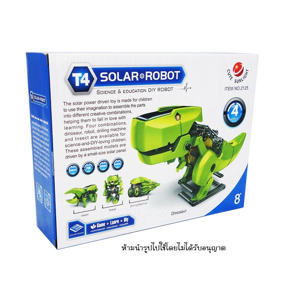 4 In 1 Solar Robot หุ่นยนต์พลังแสงอาทิตย์