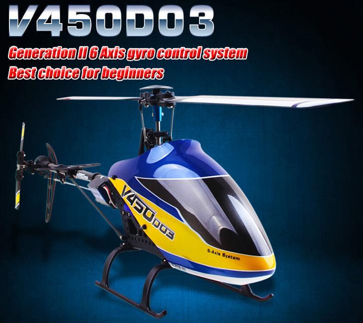 Walkera V450D03 เฮลิคอปเตอร์ 6 ช่อง
