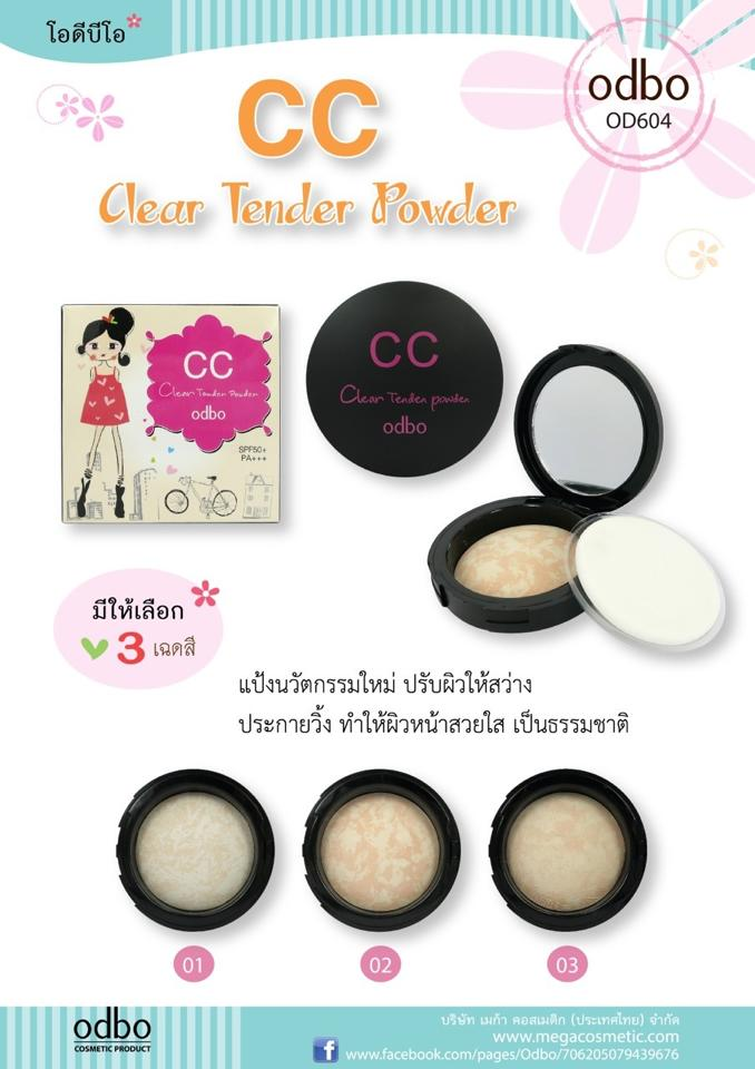 ODBO CC Clear Tender Powder