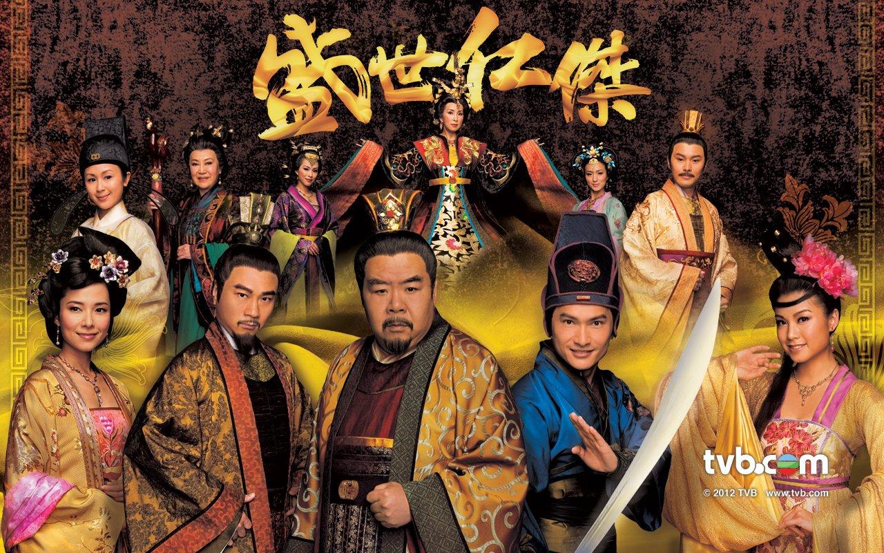 ตี๋เหรินเจี๋ย วีรบุรุษเจ้าบัลลังก์ The Greatness of a Hero/หนังจีนโบราณ /พากษ์ไทย 4แผ่นจบ(อัดทรู)