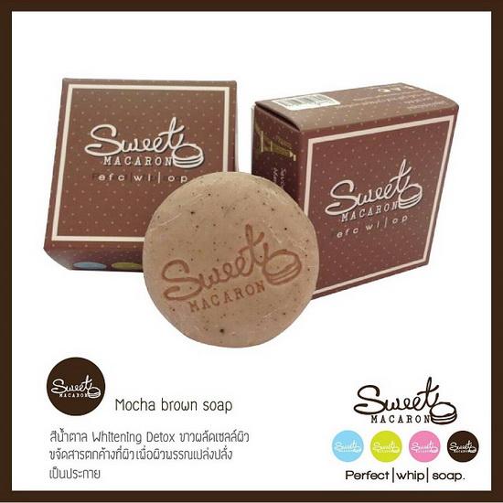 sweet Macaron Soap : Mocha Brown