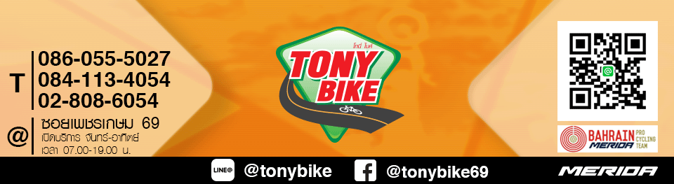 tonybike