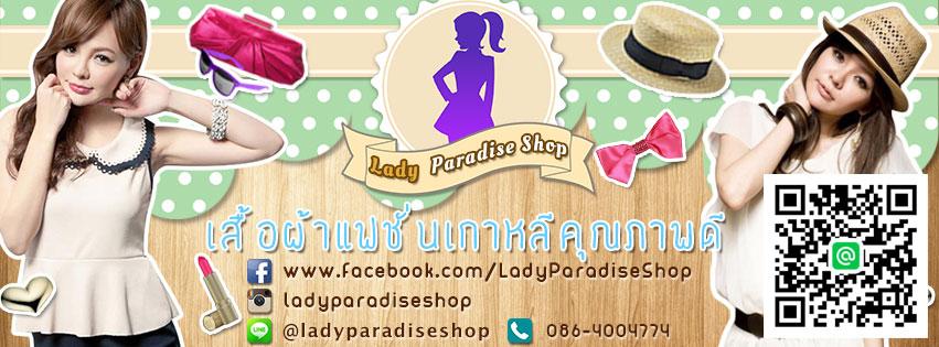 LadyParadiseShop