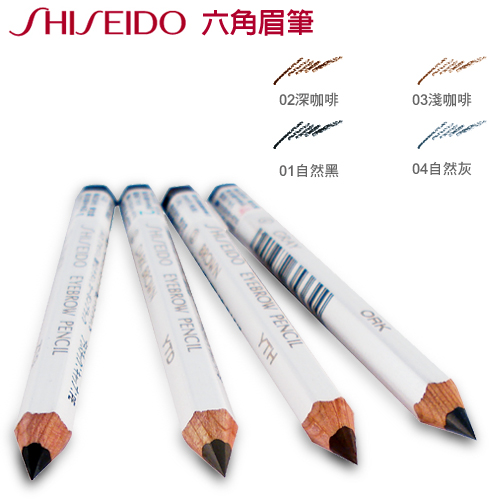 SHISEIDO Eyebrow Pencil (ขนาดปกติ) ดินสอเขียนคิ้ว