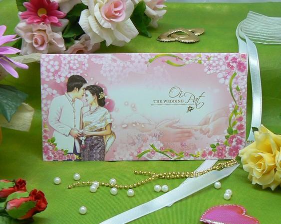 SCT 91971 การ์ดแต่งงานสองพับ สีชมพู