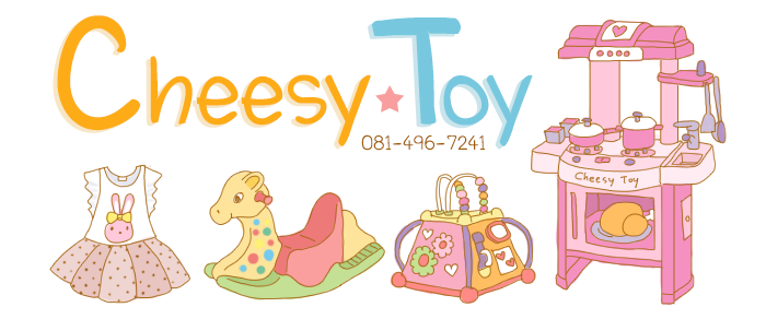 Contact us Cheesytoy Tel: 081-4967241 Line: @cheesytoy fb: www.fb.com/cheesytoy.fp) (เวลา 9.00 - 18.00)