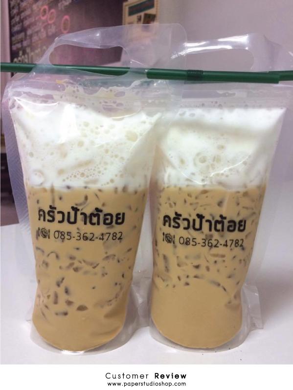 ปั๊มถุงหิ้วกาแฟ