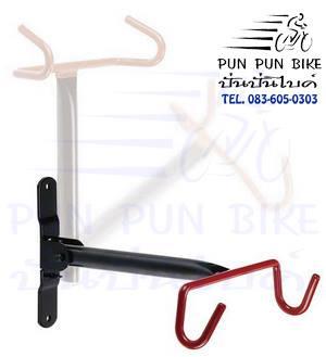 ACC007 : ขาแขวนจักรยานติดผนัง