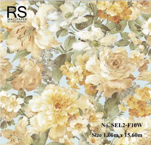 วอลเปเปอร์ลายดอกไม้ SEL2-F10W