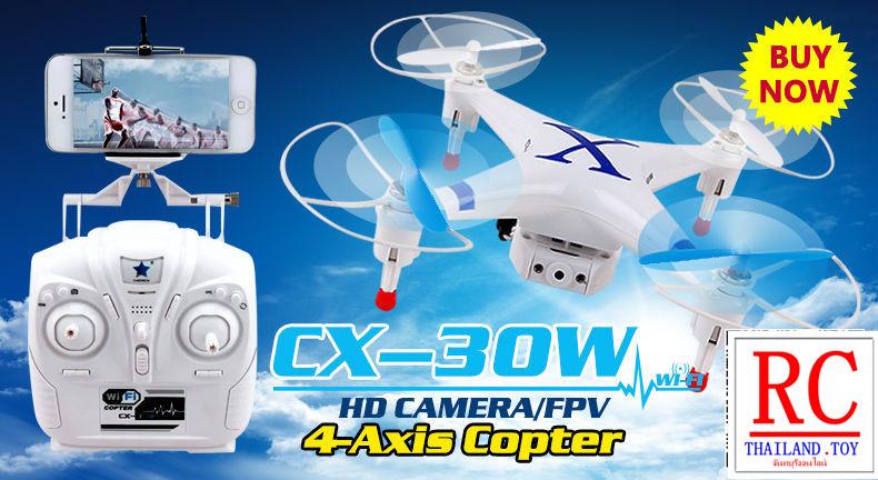 CX-30w FPV HD camera / โดรนติดกล้องบังคับผ่านจอรีโมท