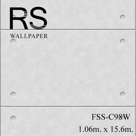 วอลเปเปอร์ลายคอนกรีต FSS-C98W