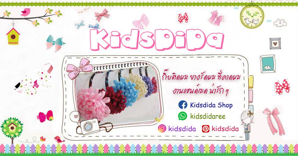 KidsDiDa