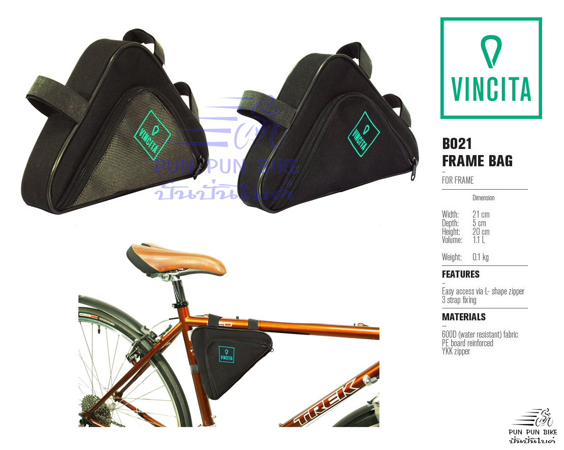 VINCITA : B021 กระเป๋าใต้เฟรมแบบสามเหลี่ยม ขนาดเล็ก
