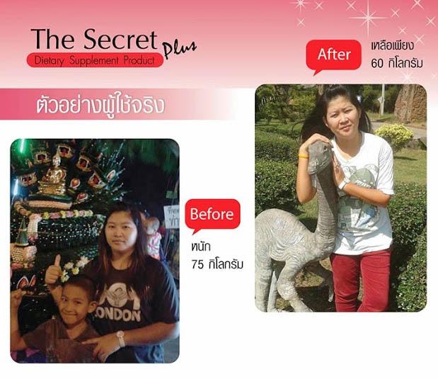 the secret plus review
