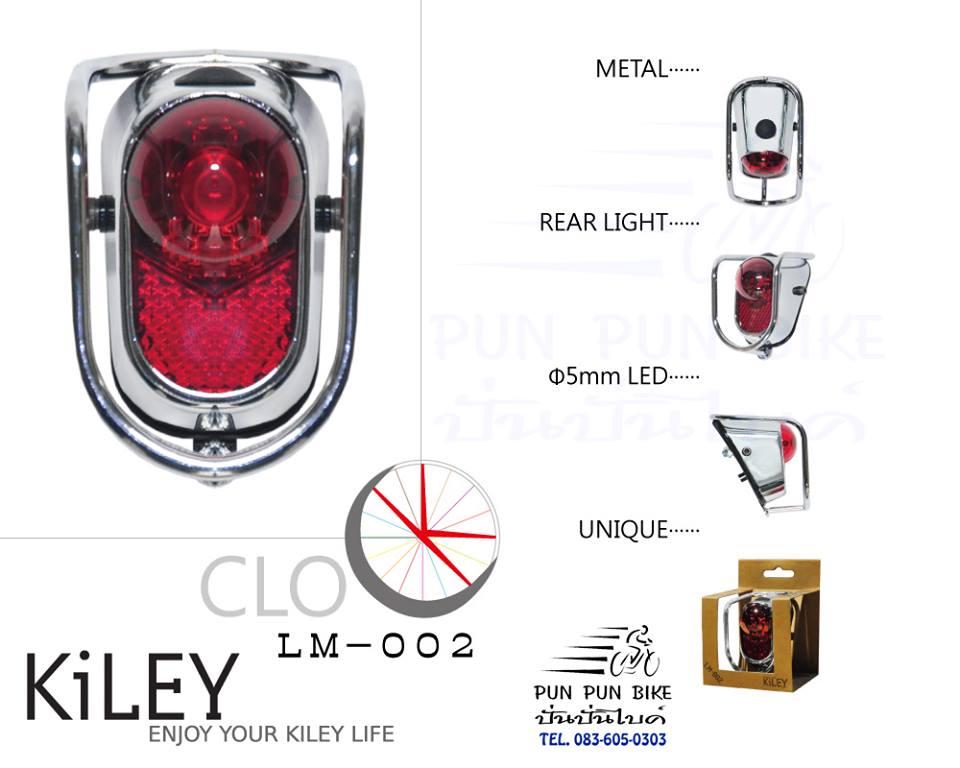 KILEY : LM002 ไฟท้ายวินเทจ