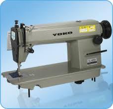 จักรเย็บอุตสาหกรรม MAX-5530