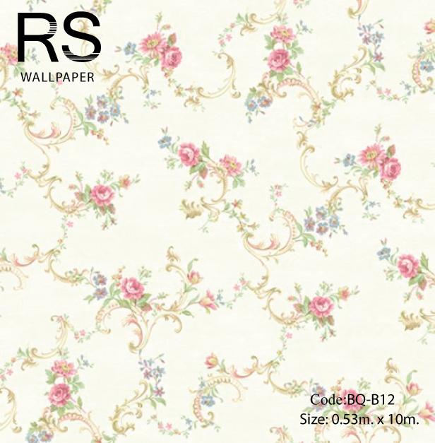 วอลเปเปอร์ลายดอกไม้สไตล์หลุยส์วินเทจมีดอกสีชมพู ฟ้าใบสีเขียวพื้นสีขาวเหลืองเงา BQ-B12