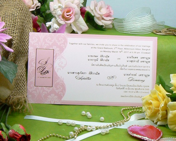 SCT 92181 การ์ดแต่งงานหน้าเดียว สีชมพู