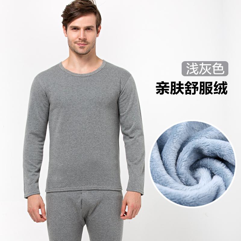 พร้อมส่ง ชุดลองจอนผู้ชาย สีเทาอ่อน คอกลม ใส่กันหนาว