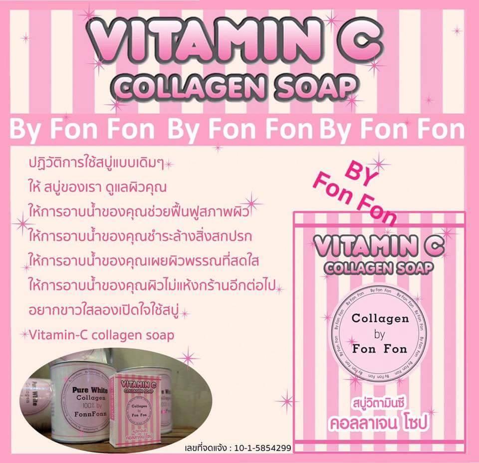 Vitamin-C collagen soap ผิวขาวใส อย่างเป็นธรรมชาติ