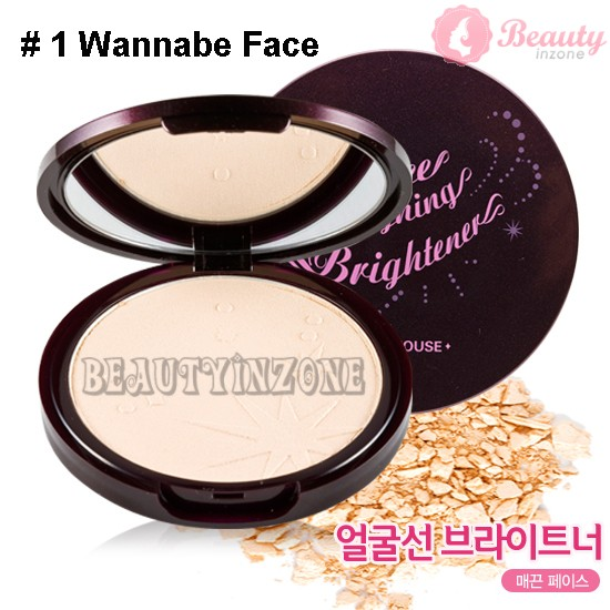 Etude Face Designing Brightener แป้งไฮไลท์ผิวหน้าให้ดูมีมิติและกระจ่างใสขึ้น