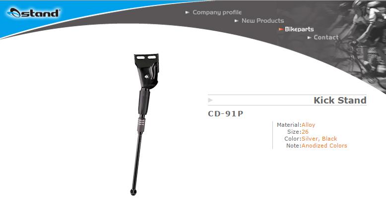 O-Stand : CD-91P Kick Stand ขาตั้งข้าง สำหรับเฟรมมีรูยึด