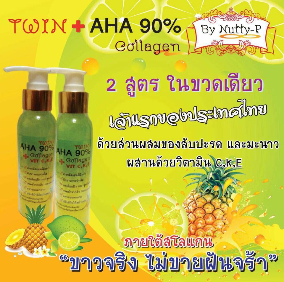 โลชั่นมะนาวสับปะรด Twin + AHA 90% Collagen by Nutty-P