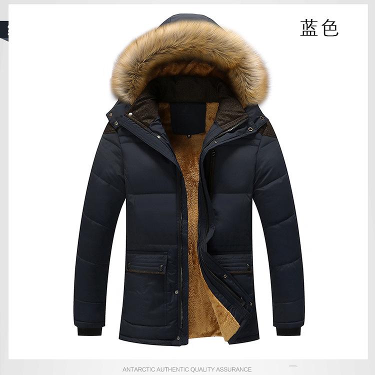 เสื้อโค้ทผู้ชาย สีน้ำเงิน มีฮู้ด(ถอดออกได้) ขนเฟอร์ถอดออกได้ ซับในบุขน แขนยาว แต่งหัวไหล่ มีกระเป๋าข้างใช้งานได้ ใส่กันหนาว ใส่กันหิมะ ใส่เที่ยว ใส่ไปต่างประเทศ แบบเท่ห์ เสื้อโค้ทแฟชั่น