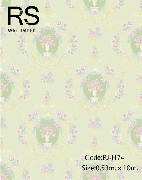 วอลเปเปอร์ลายดอกไม้วินเทจ PJ-H74