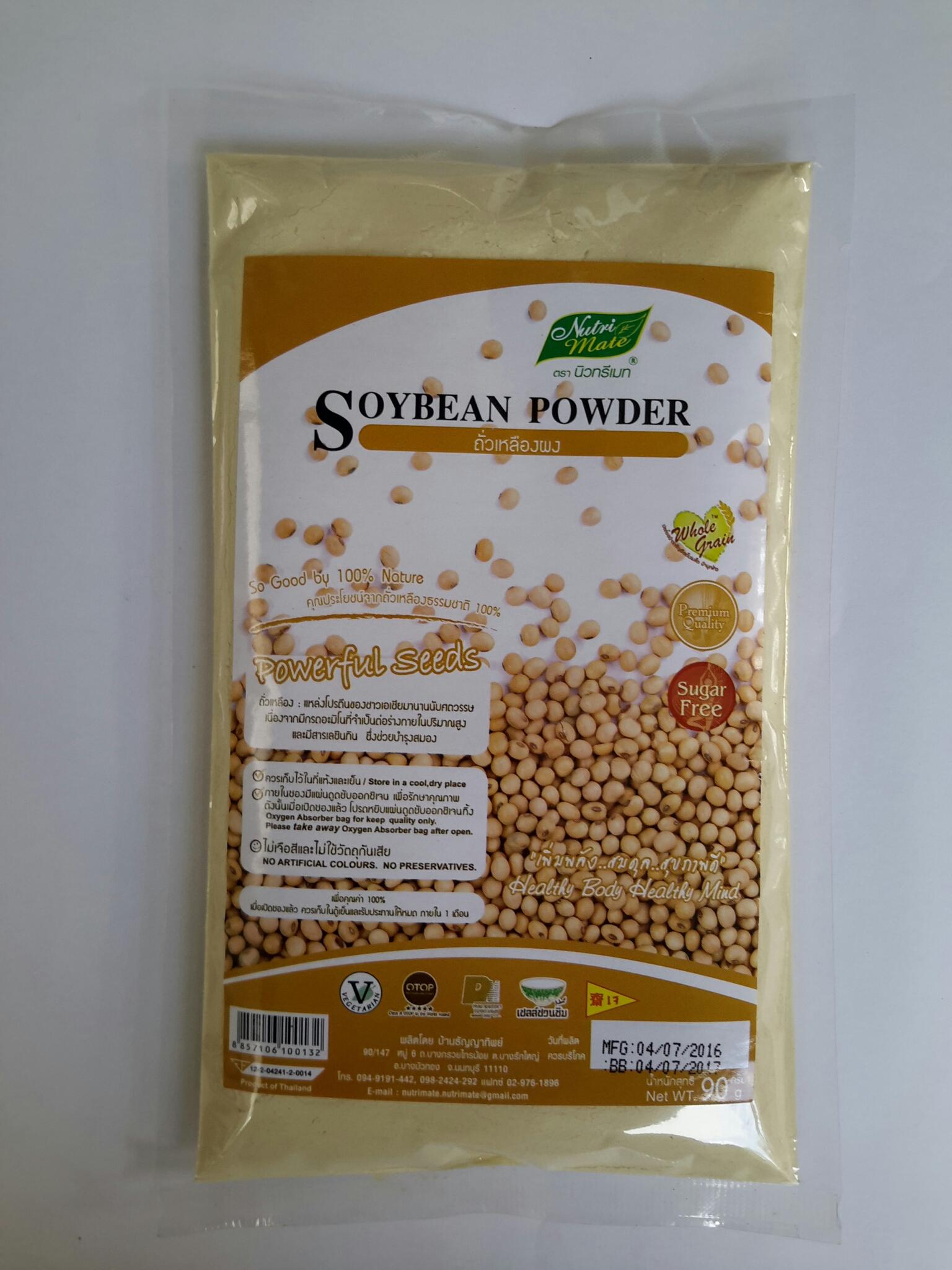 ถั่วเหลืองผง (Soybean Powder) บรรจุ 90 กรัม