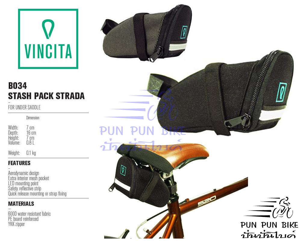 VINCITA : B034 กระเป๋าใต้อานรุ่นสตราด้า รุ่นเล็ก