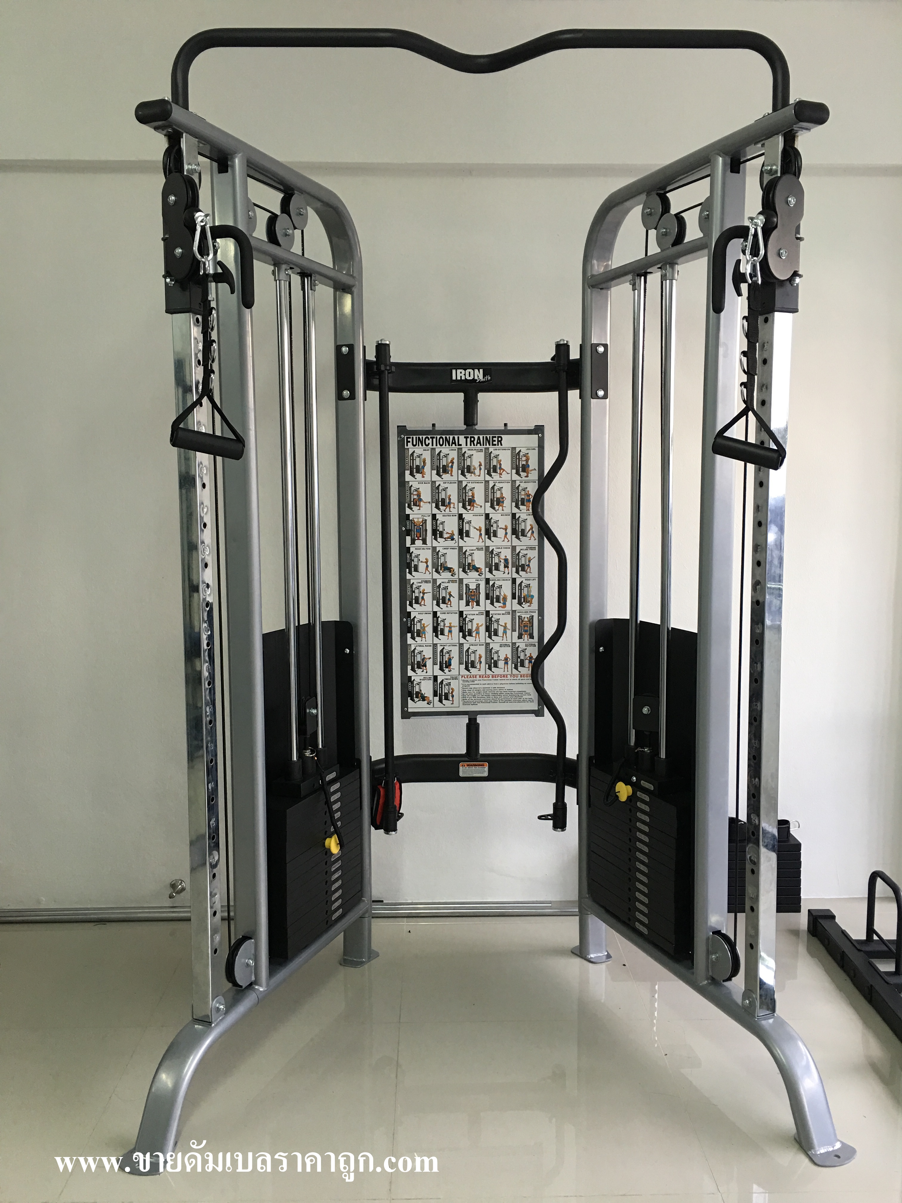 Cable cross over : functional trainer