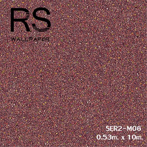 วอลเปเปอร์ลายหินทราย SER2-M06