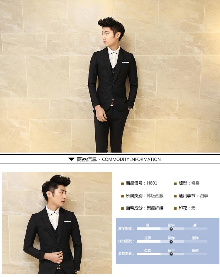 ชุดสูทผู้ชาย เสื้อสีดำ + กาเกงสีดำ เข้าชุด สุดเท่ห์ ใส่ออกงาน ไปงาน เท่ห์มากๆ