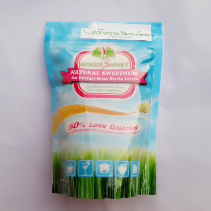 หญ้าหวาน (Green Sweet) 280 กรัม