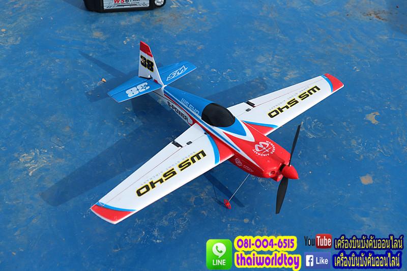 WS 540 Mini Rc Air Plane 4 ch
