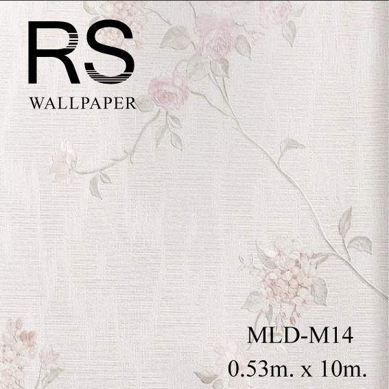 วอลเปเปอร์ลายดอกไม้ MLD-M14