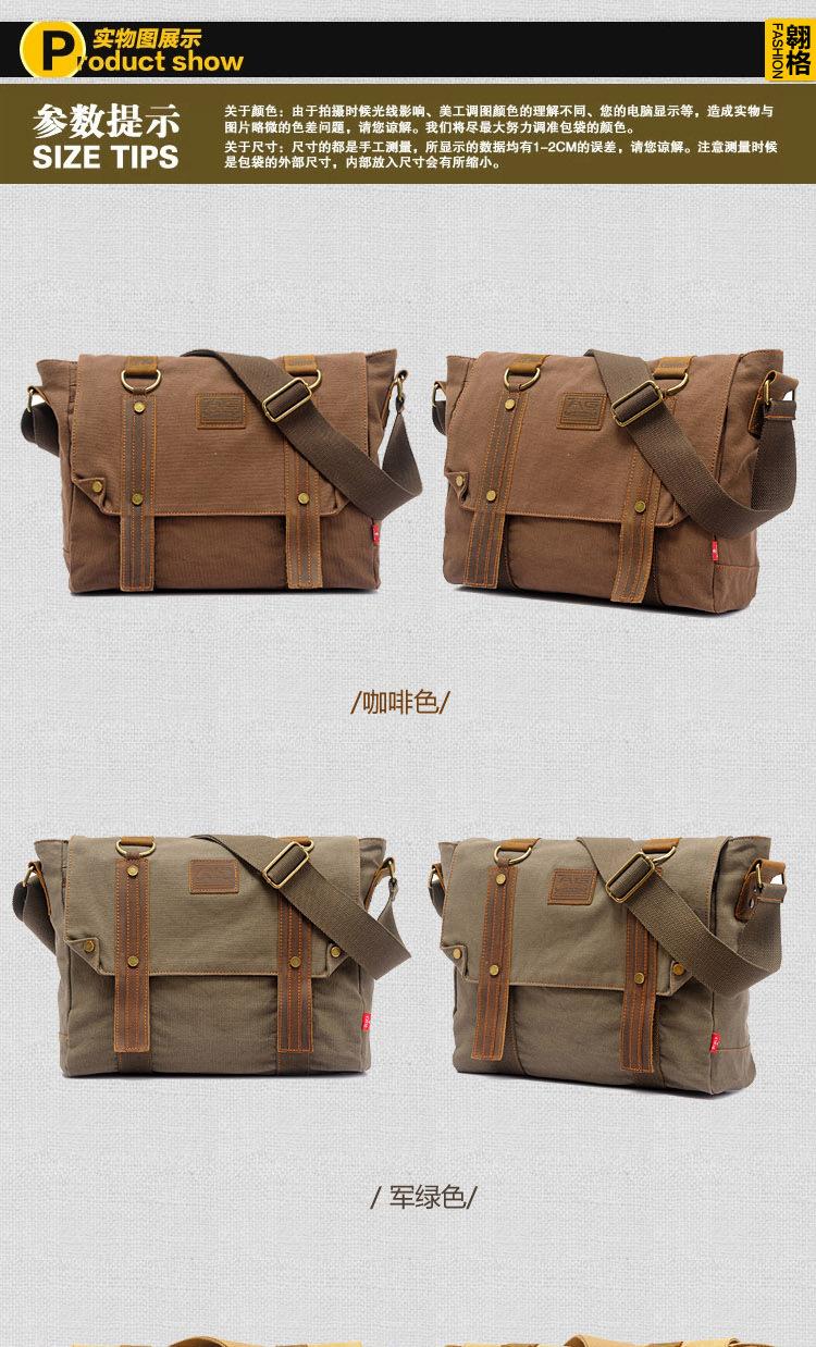 กระเป๋าสะพายข้าง สีน้ำตาล ผ้าแคนวาส แต่งด้วยหนังเท่ห์ ใส่ ipad ได้ จุของได้เยอะ กระเป๋าสะพายข้าง ปรับสายได้ กระเป๋าผู้ชาย