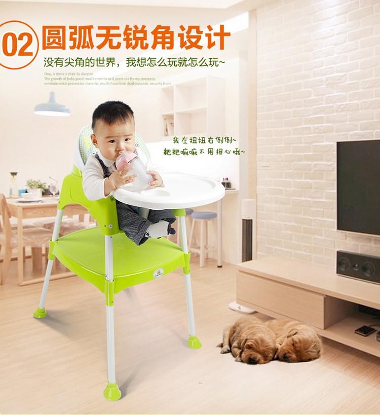 NEW เก้าอี้กินข้าวเด็กทรงสูง ปรับระดับได้และปรับเป็นโต๊ะได้ 3in1 พร้อมส่งสีชมพูส่งฟรี