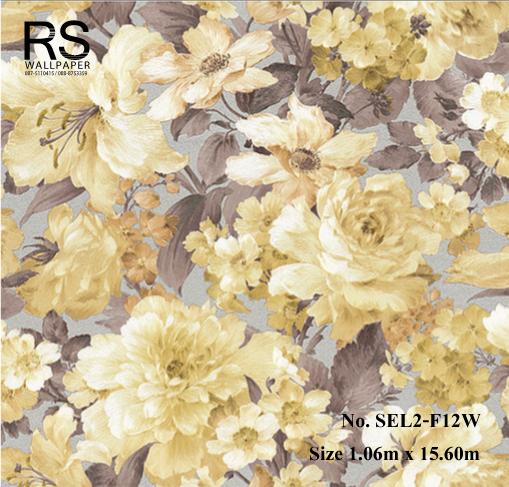 วอลเปเปอร์ลายดอกไม้ SEL2-F12W