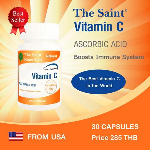 วิตามินซี เดอะเซนต์ Vitamin C The Saint USA