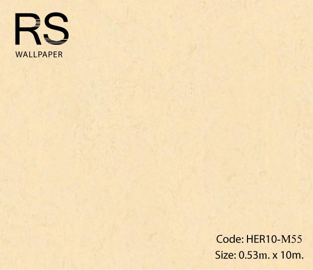 วอลเปเปอร์ลายปูนเปลือยสีครีมอ่อน HER10-M55