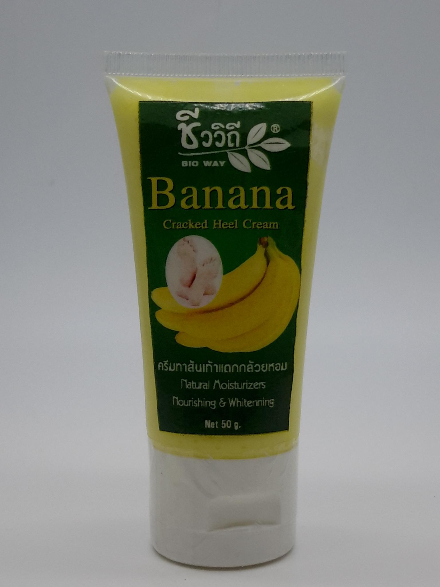 ครีมทาส้นเท้าแตกกล้วยหอม