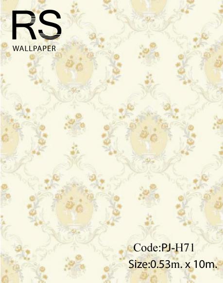 วอลเปเปอร์ลายดอกไม้วินเทจ PJ-H71
