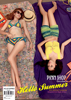 Hello Summer 70's Crochet Fashion
