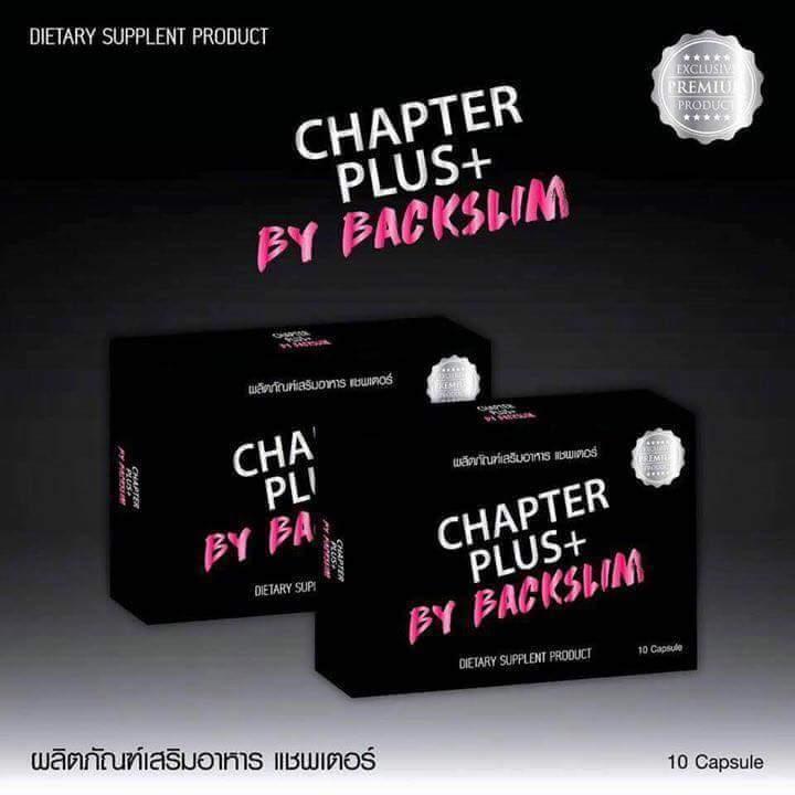 Chapter Plus อาหารเสริมลดน้ำหนัก แซพเตอร์ พลัส by.Back Slim